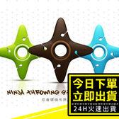 [24hr-台灣現貨] 時尚 忍者飛鏢造型 繞線器 多功能捲線器 耳機收納 MP3耳機捲線器 繞線器 整線