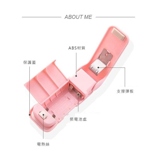免運 零食包裝機 迷你封口機 密封機 塑封機 手壓式封口機 旅行 家用 密封神器 熱壓機 封膜機