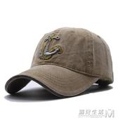 帽子男女韓版棒球帽潮夏季休閒百搭鴨舌帽黑色學生遮陽防曬太陽帽  遇見生活