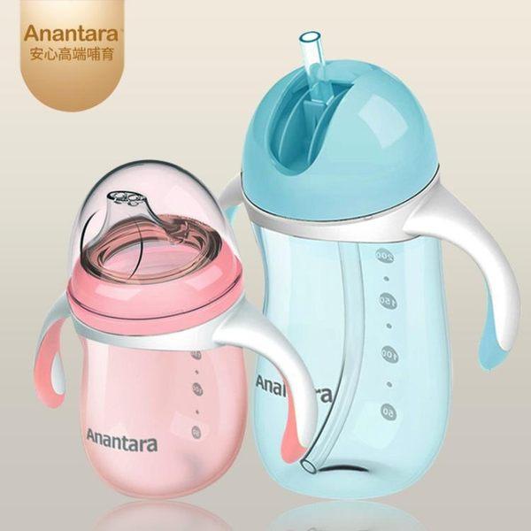 兒童水杯 吸管杯寶寶學飲杯帶手柄鴨嘴杯 嬰兒水杯防漏防摔 年尾牙提前購