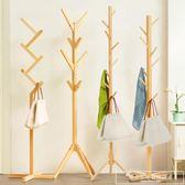 簡易實木質落地式衣帽架客廳臥室收納置物架掛衣架衣服架子CY『韓女王』