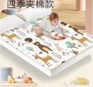 嬰兒隔尿墊大號超大防水可洗透氣兒童保護墊...