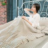 雙人床包兩用被五件組 水洗棉-細格米  簡約無印風格