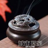 香爐 香爐家用室內陶瓷仿古檀香供奉盤香爐佛具用品香薰爐茶道創意擺件 阿薩布魯