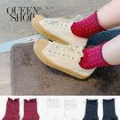Queen Shop【07110414】捲邊點點襪 三色售*現+預*