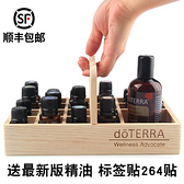 doterra多特瑞精油展示盒提籃木盒收納精油木盒21格 小時光生活館