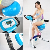 【X-BIKE 晨昌】瑜珈球健身車/空氣感坐墊/塑腰/美體/有氧/健身 X350