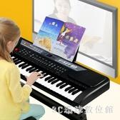 電子琴 兒童初學者61鍵入門鋼琴男女孩音樂玩具3-6-8-10歲帶麥克風LB21139【3C環球數位館】