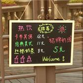 實木框磁性掛式小黑板40*60 咖啡餐廳菜單板展示廣告板家用留言板igo 晴天時尚館