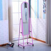 威立雅試衣鏡移動落地壁掛儀容鏡穿衣鏡化妝鏡 浴室支架全身鏡子   汪喵百貨