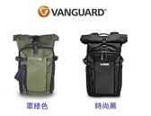 【聖影數位】VANGUARD 精嘉-VEO SELECT 39RBM 文藝時尚攝影包-雙色可選【公司貨】