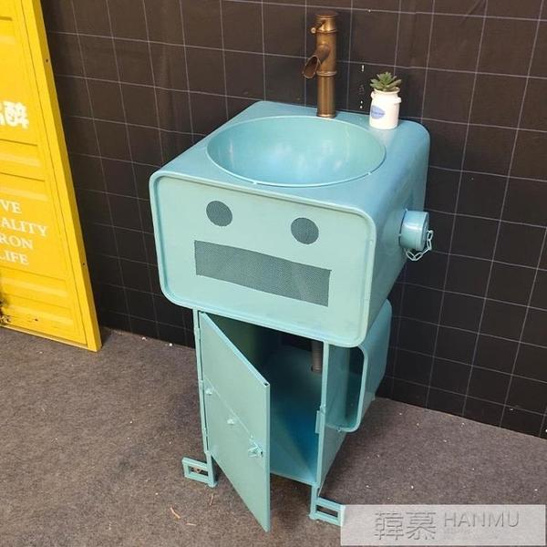 陽台彩色個性洗手台藝術洗臉盆工業風落地式洗手池創意卡通立柱盆  母親節特惠 YTL