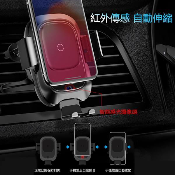 免運 倍思 智能感應 出風口支架 紅外線無線充 車載支架 10W快充 冷氣口車架 車用充電器 導航支架