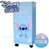 【迪士尼Disney】史迪奇超療癒DIY活動拉門三層滾輪櫃 活動櫃 置物櫃