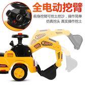 玩具車 兒童挖掘機挖土機可坐可騎大號電動男孩玩具車遙控挖機寶寶工程車