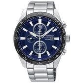 SEIKO 精工 SSC647P1(V176-0AV0B) Criteria 太陽能 三眼計時 男錶
