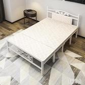 家用折疊床 雙人簡易單人床辦公室午休午睡床出租房經濟木板床 zh7416『美好時光』
