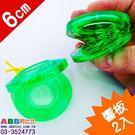 B1383★響板_綠色透明_6cm#小#...