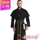 角色扮演 黑 經典牧師服 神父職業角色服 萬聖節 尾牙派對表演服 仙仙小舖