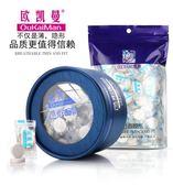 壓縮面膜  女蠶絲工藝超薄一次性水療補水膜紙100粒幹面膜扣