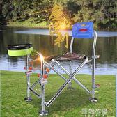 釣魚椅 本汀新款釣魚椅子折疊多功能台釣釣椅便攜輕便釣魚凳釣凳座椅 mks雙11