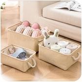布藝衣柜收納盒創意衣物收納筐無蓋桌面雜物盒子玩具收納整理箱【快速出貨】