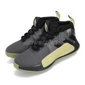 adidas 籃球鞋 Dame 5 GCA 灰黑 黃 綠 男鞋 Damian Lillard 【PUMP306】 EF8664