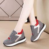新款韓版百搭內增高跟運動女單鞋休閒旅游跑步鞋板鞋  遇見生活