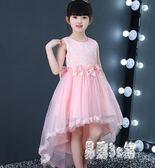 六一表演服兒童小模特走秀拖尾裙子蓬蓬紗女童演出晚禮服連身裙 JA4578『易購3c館』