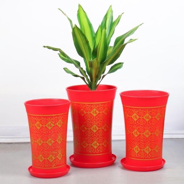 花盆樹脂塑料盆景仿陶瓷加厚塑料花盆家用室內