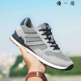 男鞋夏季透氣韓版休閒網面運動鞋