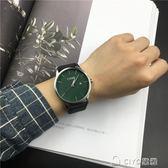 情侶手錶  皮帶男士手錶石英錶防水時尚日歷韓版簡約手錶男潮  ciyo黛雅