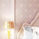 歐式奢華臥室家用無紡布牆紙高檔美容院大氣3d立體客廳背景牆壁紙 探索先鋒