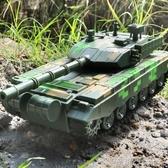 超大號遙控坦克可開炮對戰充電動兒童大炮玩具履帶式男孩越野汽車 茱莉亞