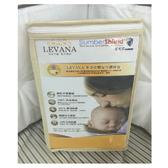 【愛吾兒】Levana 美式全方位守護床包 @醫療指定+托嬰中心+五星級飯店採用!