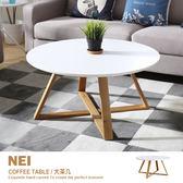 大茶几 圓几 咖啡桌 矮桌 邊桌 簡約北歐風 鐵製工藝【BOGL】品歐家具