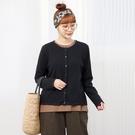 正韓 圓領蕾絲邊羊毛開襟衫 (8063) 預購