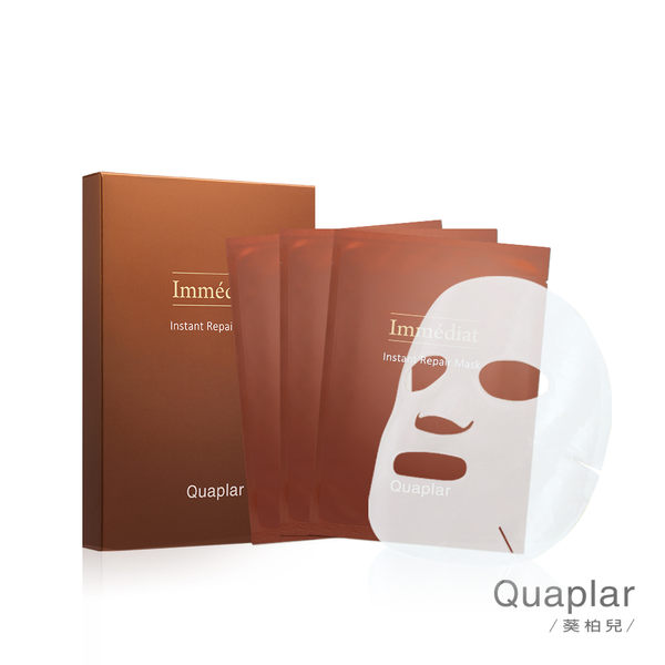 Quaplar 葵柏兒 黑耀晶鑽修護極萃面膜1盒/3片