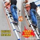 節節升伸縮梯子人字梯加厚鋁合金工程梯 家用折疊梯便攜升降樓梯  (橙子精品)