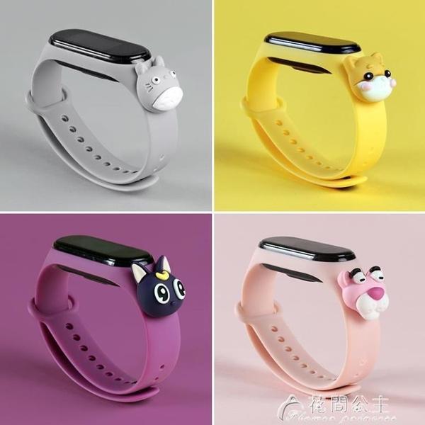 手環錶帶-小米手環4腕帶 米4手環nfc版替換錶帶硅膠帶3代個性潮創意卡通帶2 買一送一 花間公主