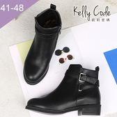 大尺碼女鞋-凱莉密碼-韓版素面簡約皮帶扣飾騎士平底短靴3cm(41-48)【QZ2072】黑色