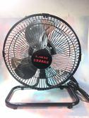 【通用10吋360度工業桌扇GM-1037】510378電扇 電風扇【八八八】e網購