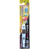 日本KISS YOU PG-K-H26 負離子極細型大刷頭牙刷