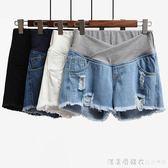 孕婦牛仔短褲女寬鬆打底孕婦褲子夏薄款外穿夏裝短褲新款時尚 漾美眉韓衣