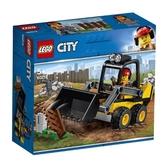 樂高LEGO CITY 建設裝載機 推土機 小山貓 60219 TOYeGO 玩具e哥