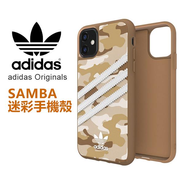 adidas samba 迷彩手機殼 iPhone 11/i11 迷彩帆布斜紋 TPU軟邊 保護殼/背蓋/手機套/保護套/36372