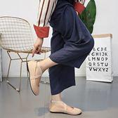 瑪麗珍鞋 豆豆鞋松緊帶女鞋圓頭平底淺口奶奶鞋交叉綁帶 巴黎春天