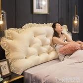 網紅床頭靠墊公主雙人床上靠枕床頭軟包臥室靠枕護腰可拆洗大靠背 安妮塔小鋪