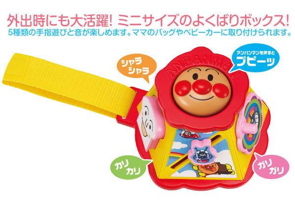 [霜兔小舖]日本進口 麵包超人益智盒 外出 5面玩具