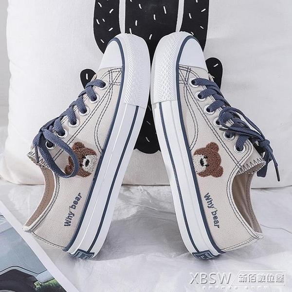 2021夏季刺繡小熊帆布鞋女學生韓版日系可愛低幫板鞋潮鞋 『新佰數位屋』